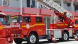 Dois cadáveres são encontrados em municípios do interior de Alagoas