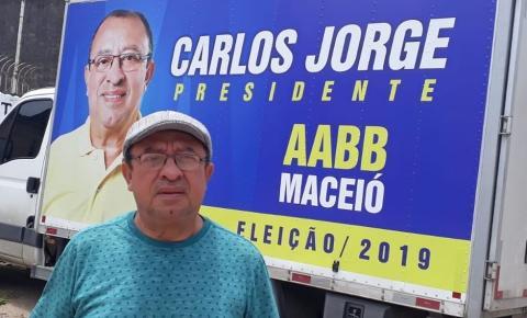 AABB - Maceió elege nova diretoria nesta sexta(22)