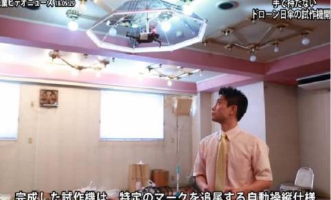 Drone guarda-chuva promete deixar mãos dos usuários livres; confira o vídeo
