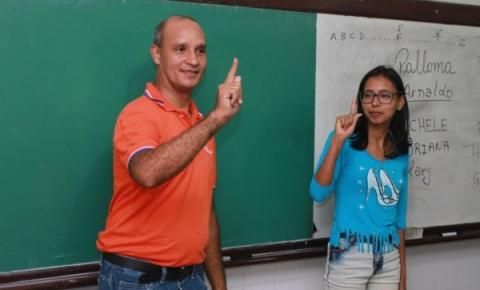 SEDUC DIVULGA NOVAS DATAS PARA PROVAS PRÁTICAS DE PROCESSO SELETIVO DA EDUCAÇÃO ESPECIAL
