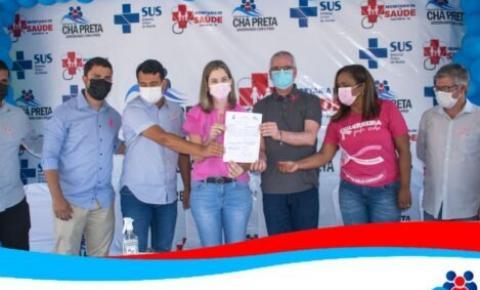 Prefeito assina Ordem de Serviço para reforma do Hospital Doutor Aníbal Teixeira de Vasconcelos